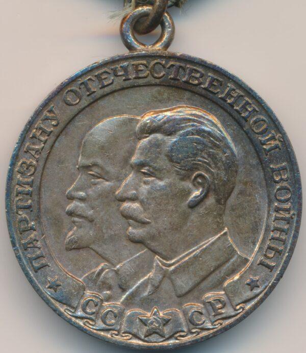 Soviet Partisan Medal