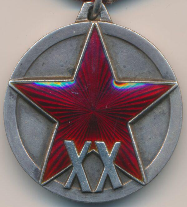 Soviet XX Red Army Medal