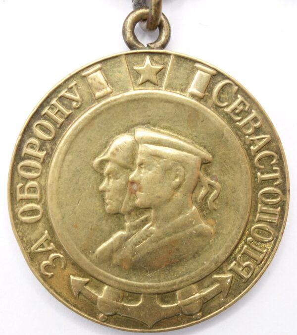 Soviet Medal for the Defence of Sevastopol