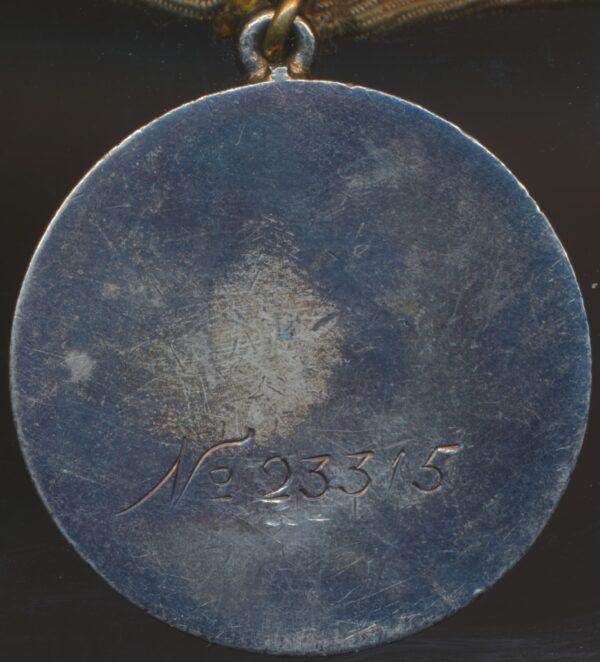 Soviet Medal for Military Merit