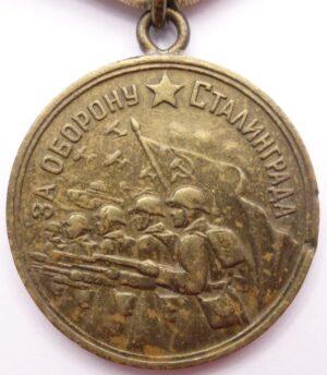 Soviet Medal for the Defense of Stalingrad