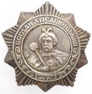 Order of Bogdan Khmelnitsky