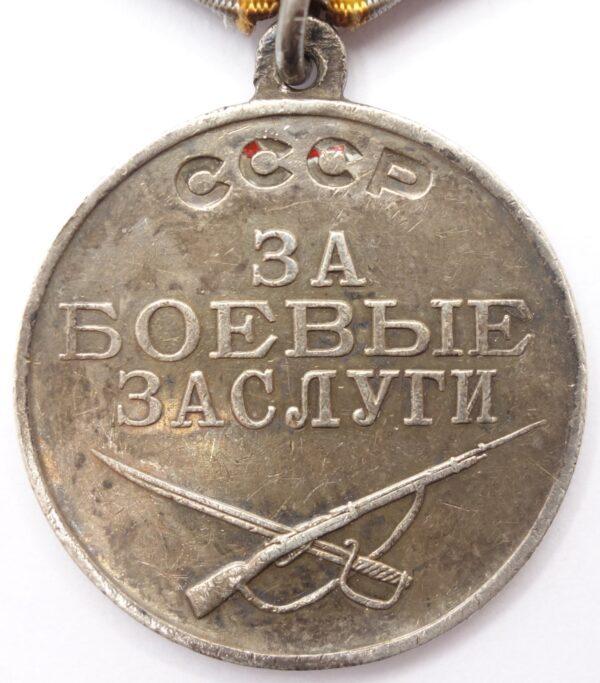 Soviet Medal for Combat Merit