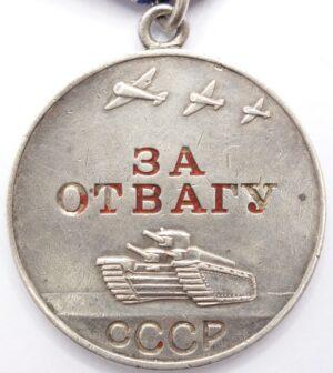 Soviet Medal for Bravery