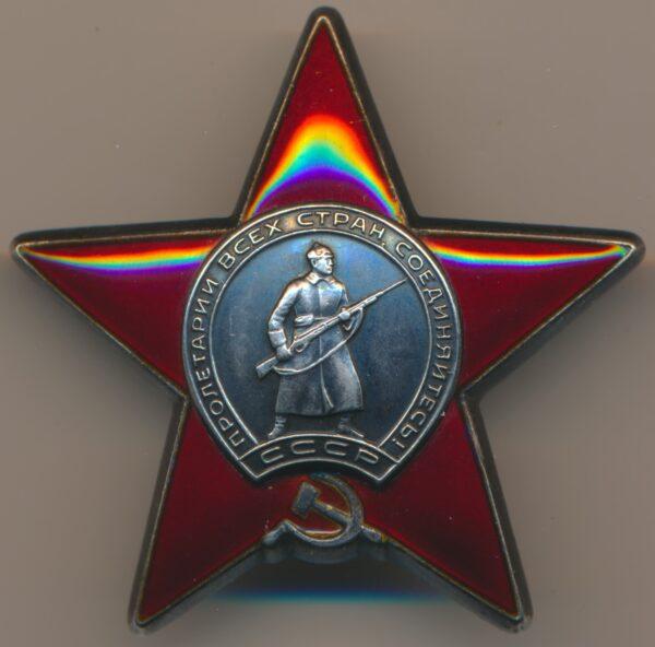 Orden Rote Stern