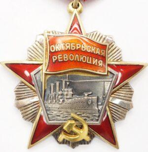Order of the October Revolution 1