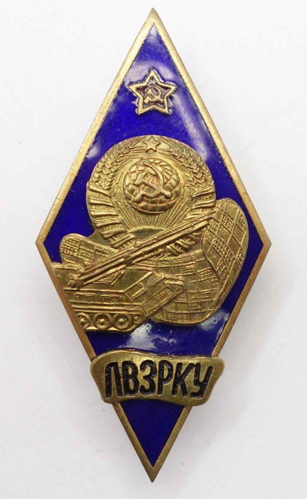 Lviv Anti-Aircraft Missile Command School Badge