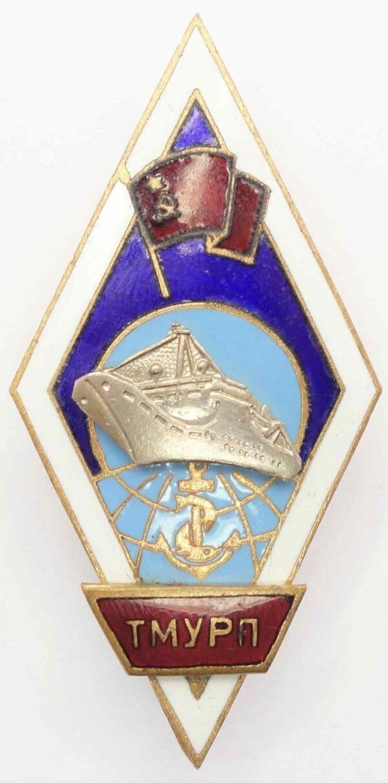 Tallinn Maritime Fishery School Badge