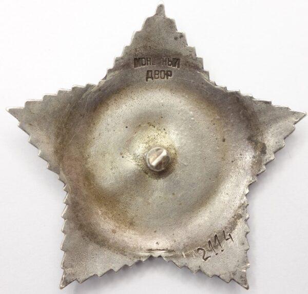 Soviet Order of Suvorov