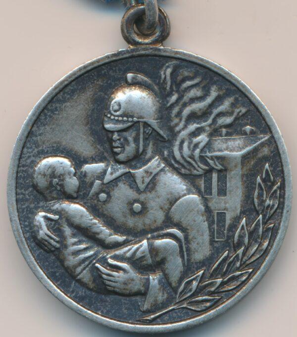 Medal for saving life fire