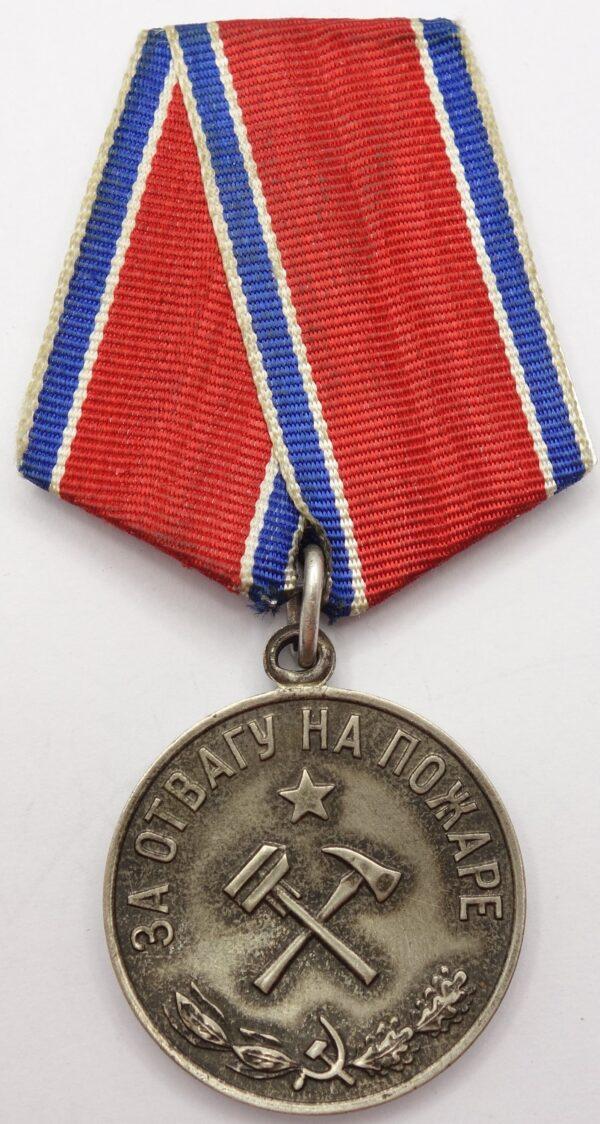 Soviet fire medal