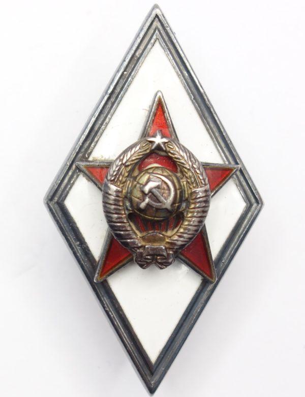 Soviet Military Academy Badge