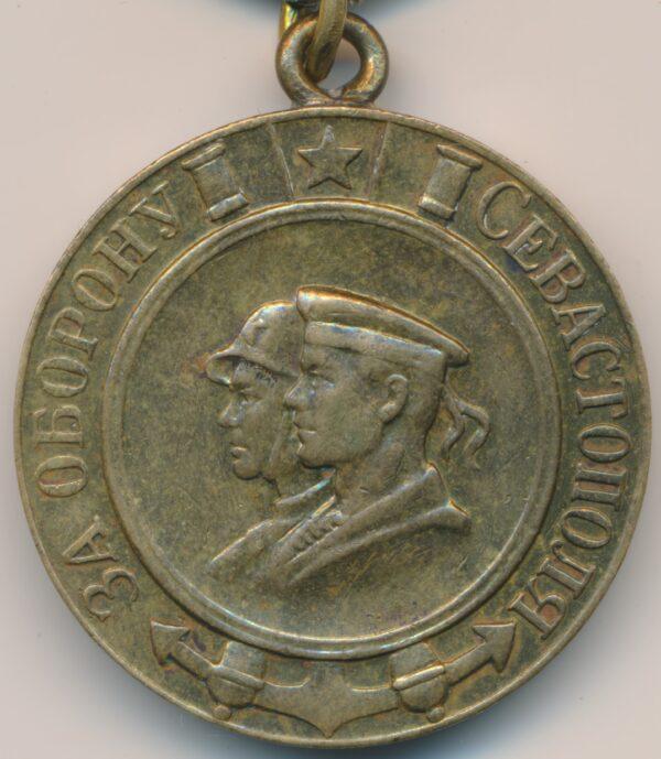 Medal for the Defense of Sevastopol USSR