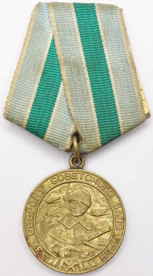 Soviet Medal for the Defense of the Polar Region