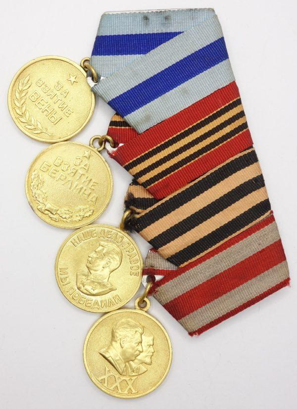 Four Soviet Medals