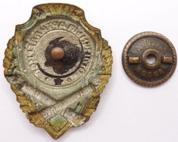 Soviet Excellent Artillery badge