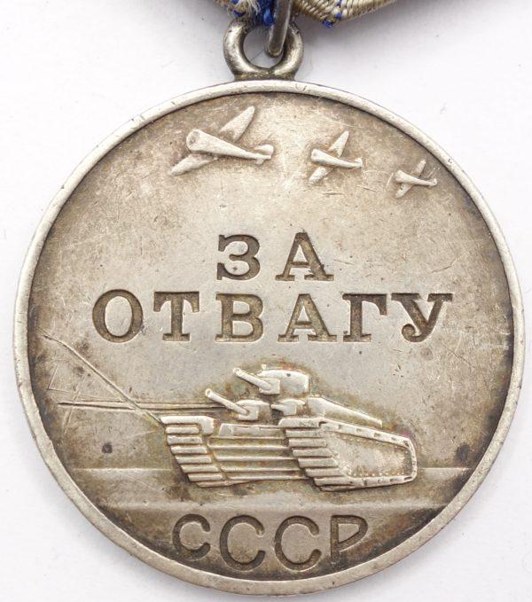 USSR Medal for Bravery