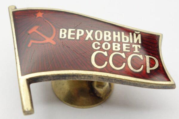 Soviet Deputy Badge Supreme Soviet