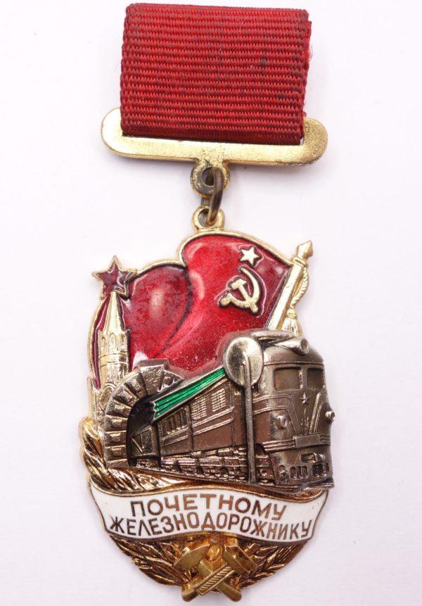 Honored Railway Employee badge