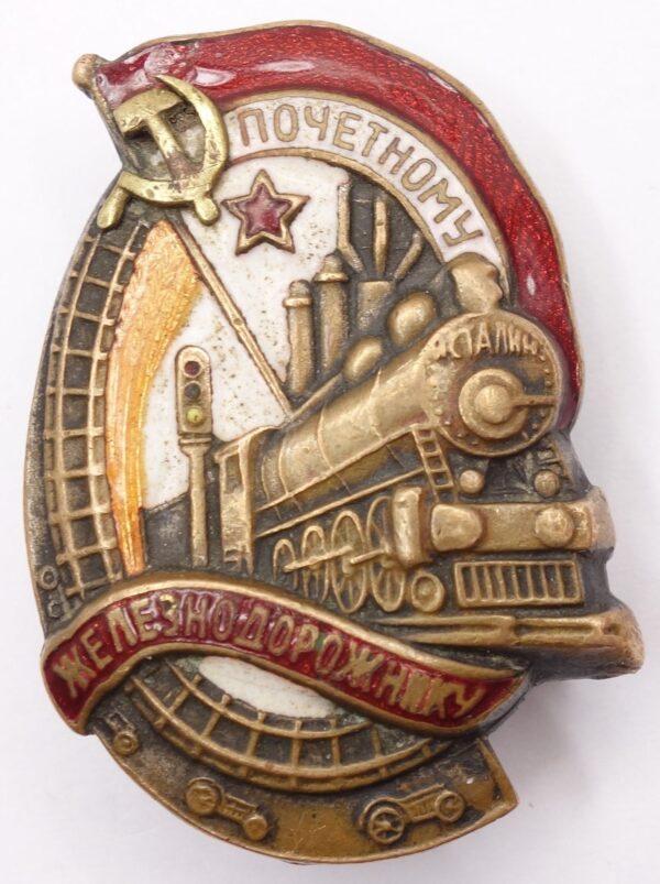 Soviet Honored Railway Employee badge