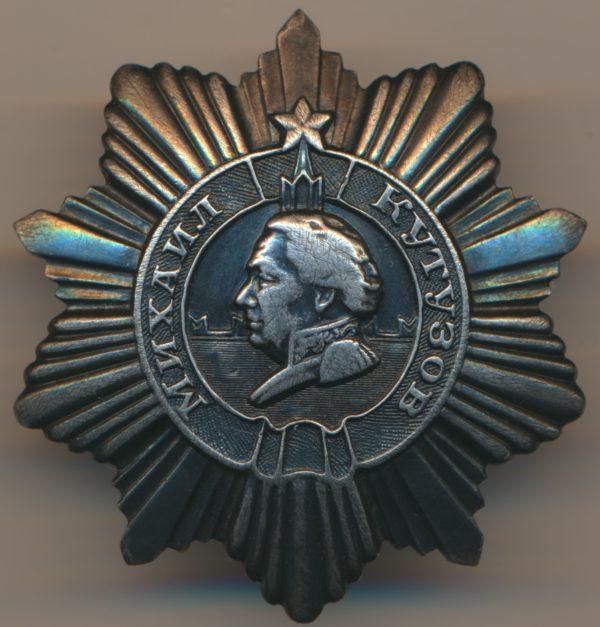 Soviet Order of Kutuzov 3rd class