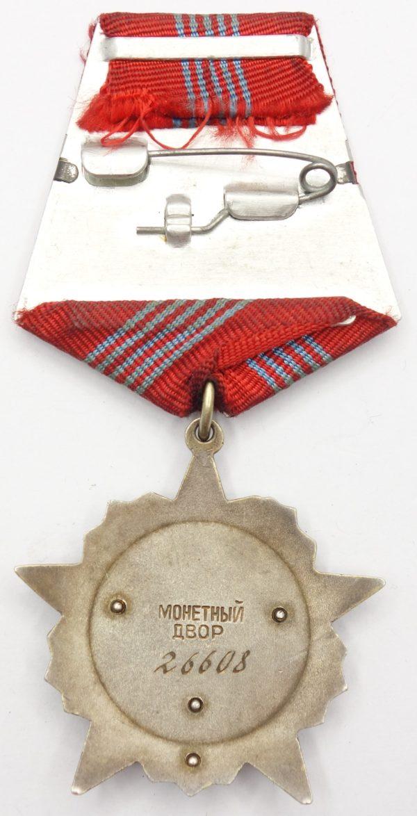 Russian Order of the October Revolution
