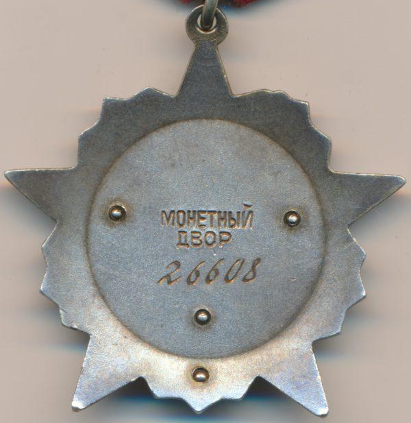 Order of the October Revolution USSR
