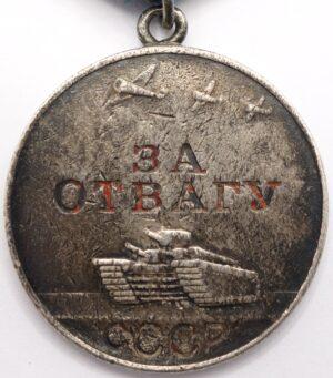 CCCP Medal for Bravery