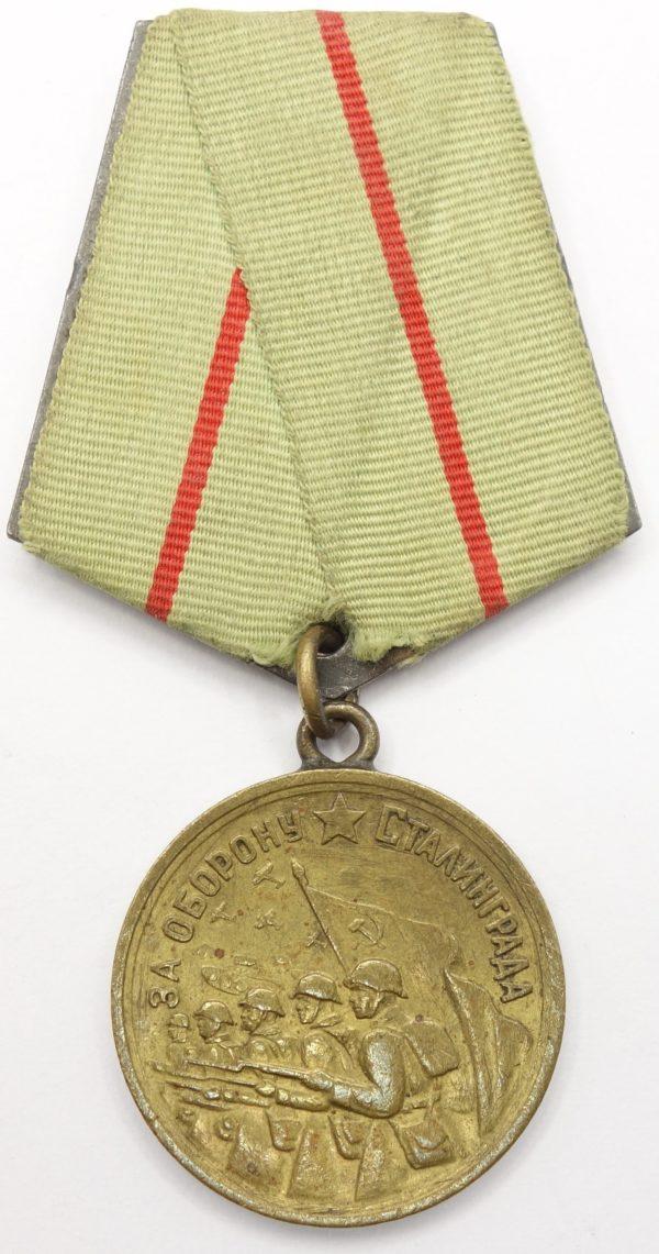 Medal for the Defence of Stalingrad