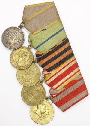 Soviet Partisan Medal Bar