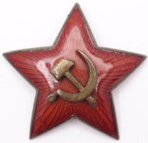 Soviet M35 Cap Badge