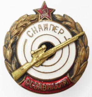 Soviet Sniper Badge