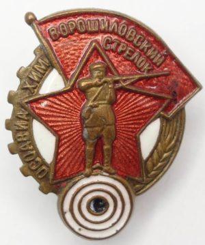 Voroshilov Marksman badge