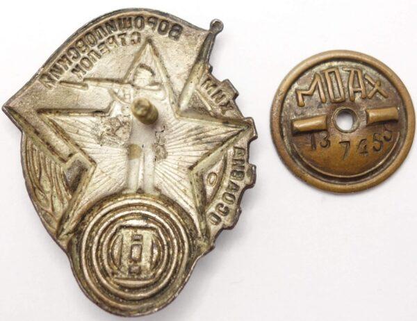 Voroshilov Marksman badge 2nd level
