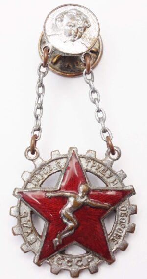 Soviet BGTO Badge