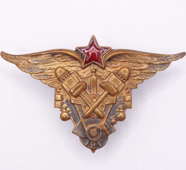 School of Air Force Mechanics graduation badge