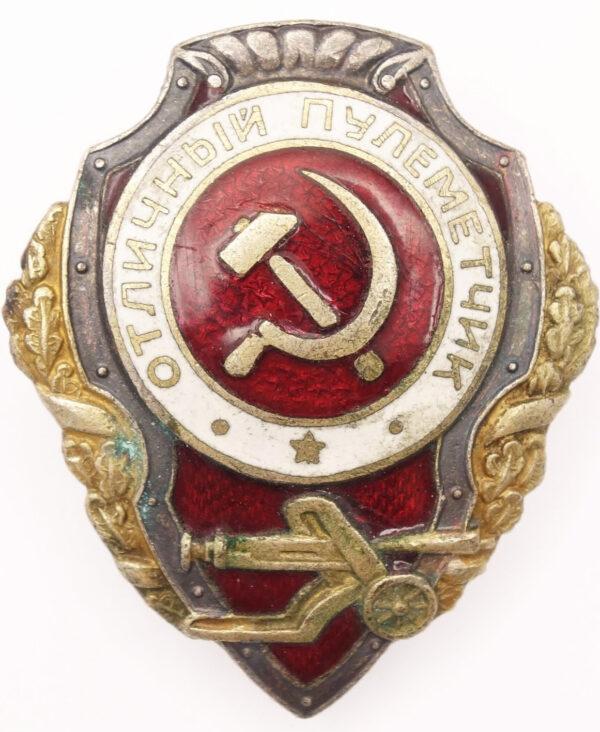 Soviet Excellent Machine Gunner Badge