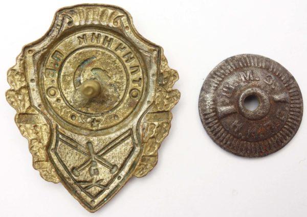Excellent Anti-Aircraft Gunner Badge