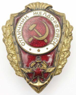 Excellent Railway Trooper Badge