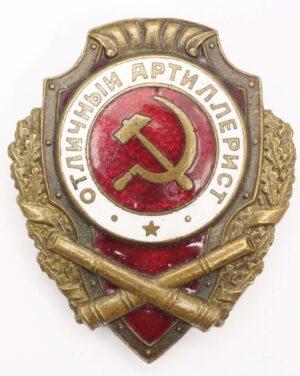 Excellent Artillery Badge