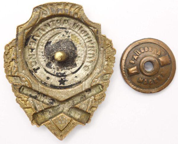 Excellent Gunner Badge