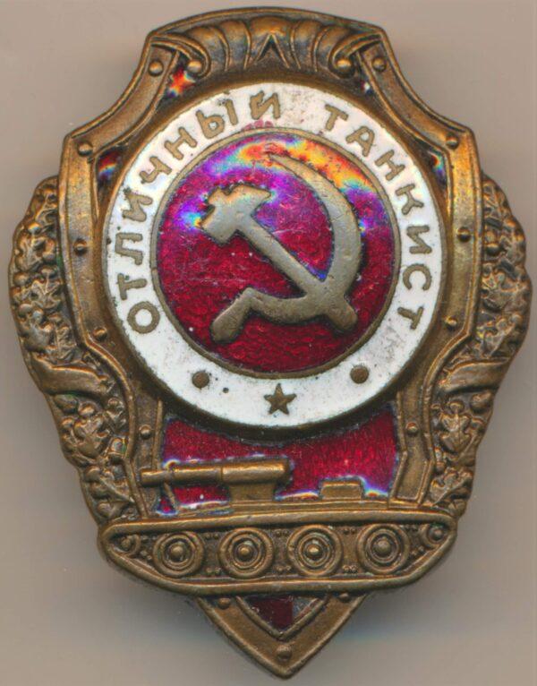 Excellent Tanker Badge