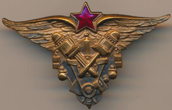 Air Force Mechanics graduation badge