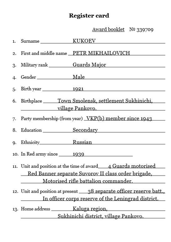 Register Card for Guards Major Kukoev