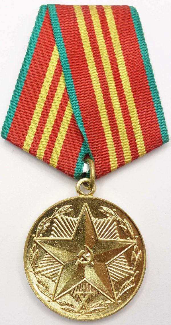 10 year service KGB Medal