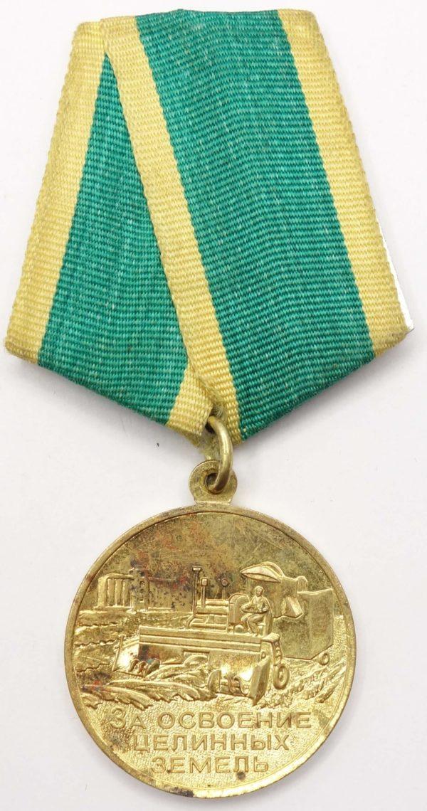 Soviet Virgin Lands Medal