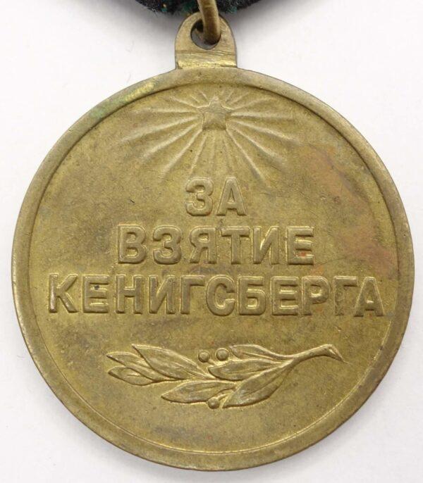 Soviet Medal for the Capture of Königsberg