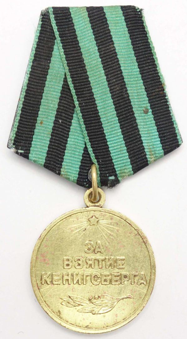 Medal for the Capture of Königsberg USSR
