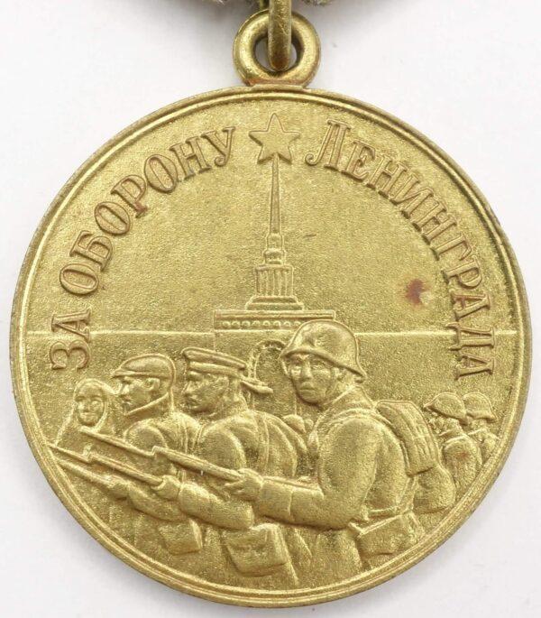 Medal for the Defense of Leningrad Voenkomat