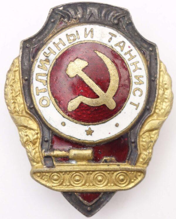 Excellent Tank Driver Badge